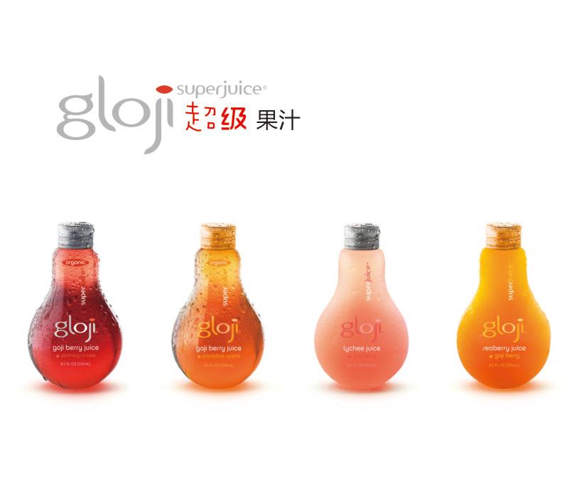 Gloji包装/画册设计案例