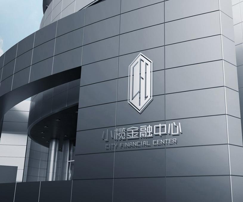 金融中心品牌形象/招商画册设计案例