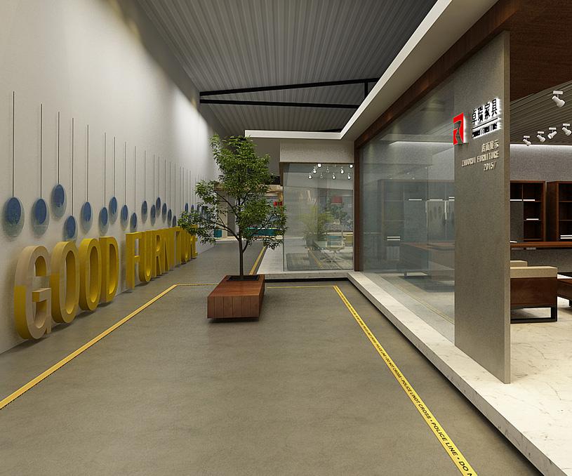 卓瑞家具展厅设计策划