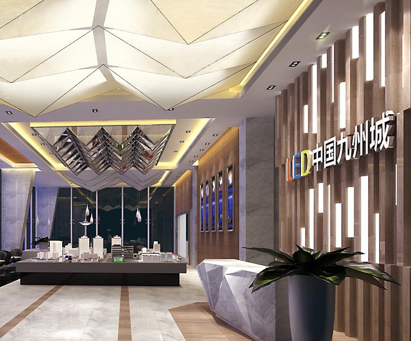 九州城销售中心空间设计策划