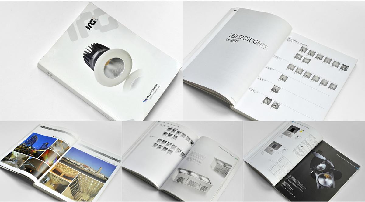 华艺灯饰照明画册设计/品牌形象设计效果图3