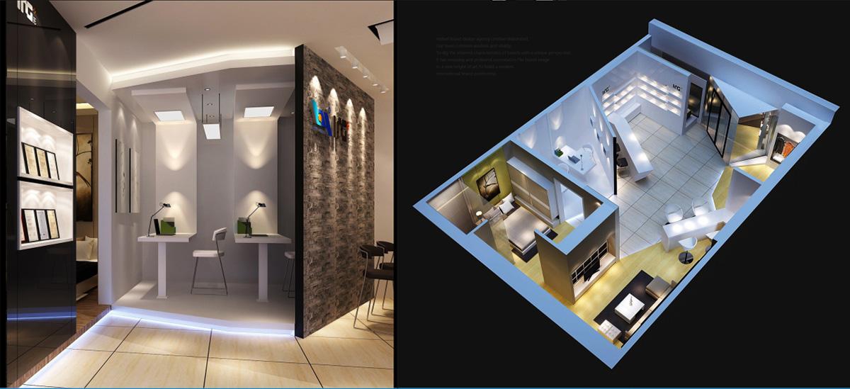 华艺灯饰照明画册设计/品牌形象设计效果图8