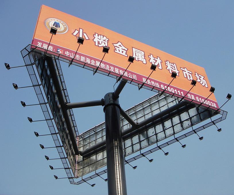 大型户外广告设计施工