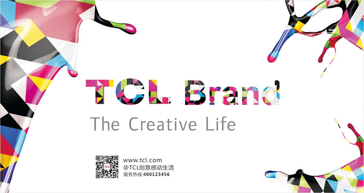 TCL品牌设计策划/品牌形象设计