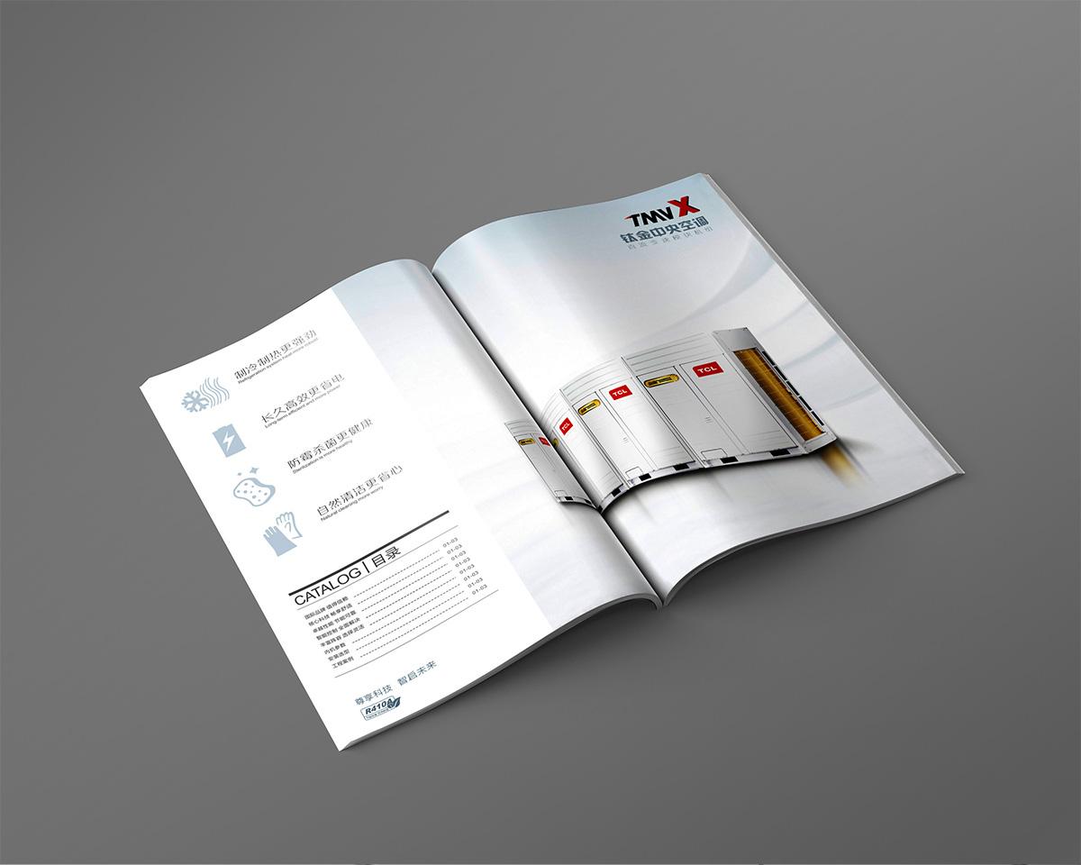 TCL品牌设计策划/品牌形象设计6