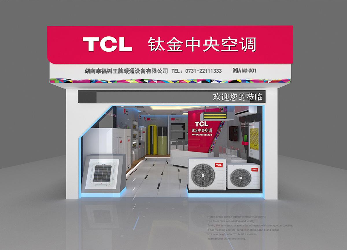 TCL品牌设计策划/品牌形象设计11