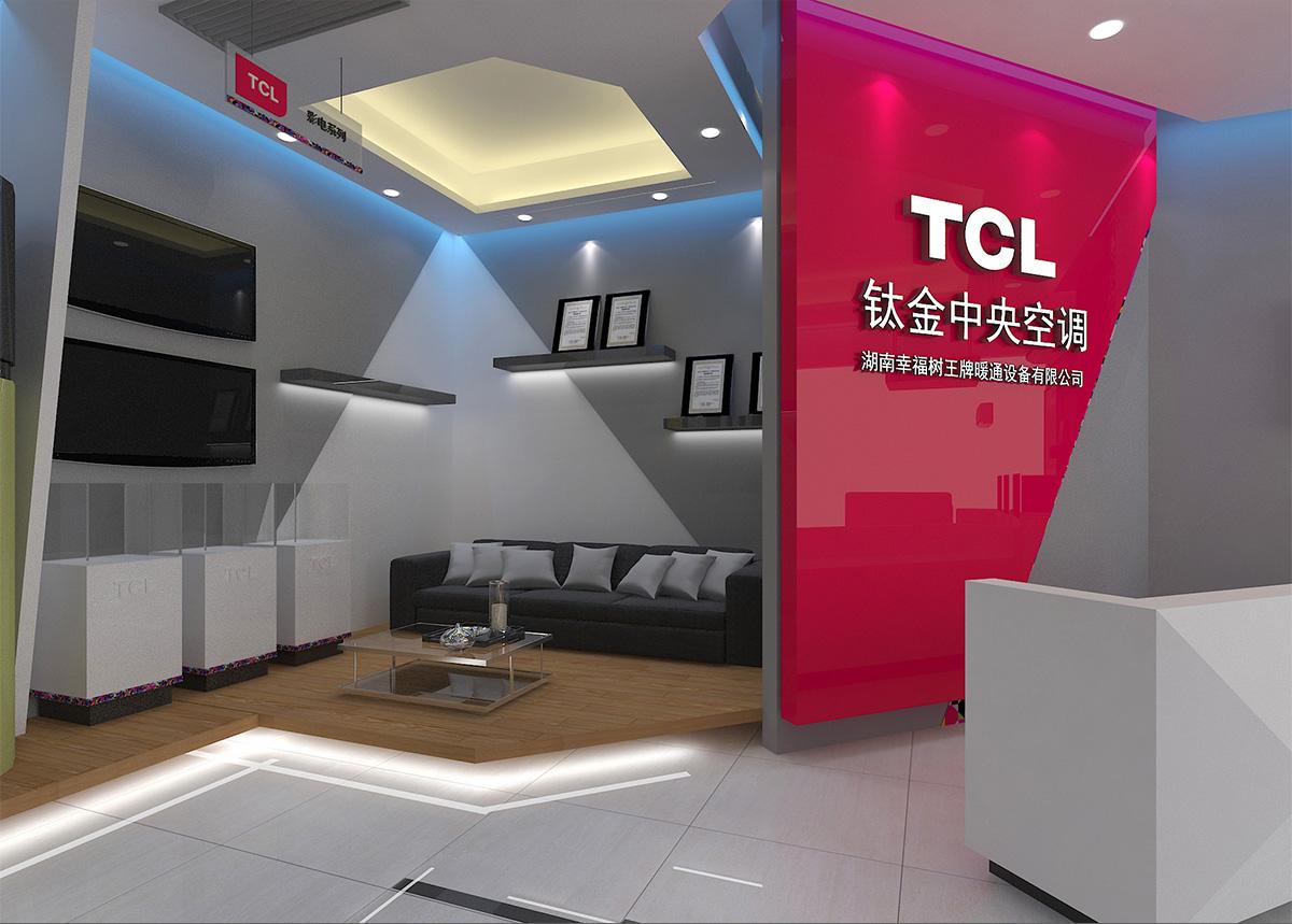 TCL品牌设计策划/品牌形象设计12