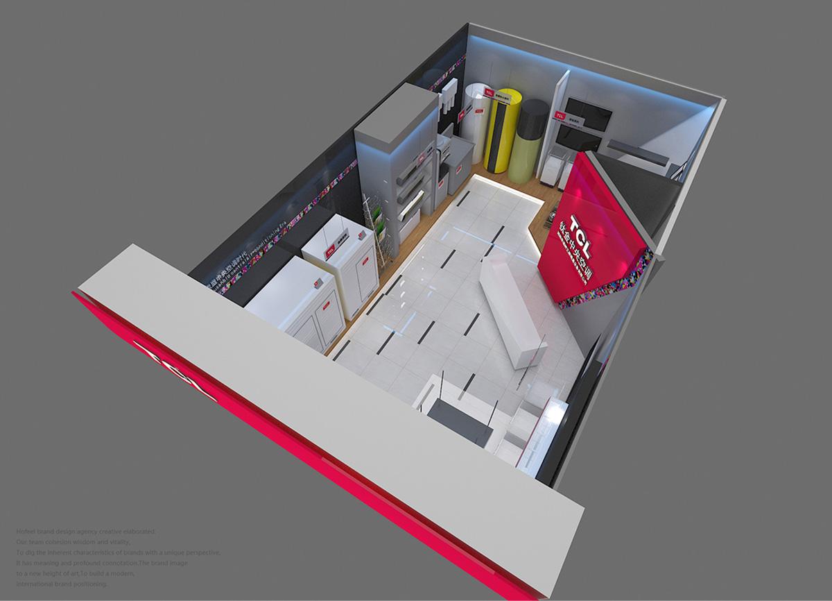 TCL品牌设计策划/品牌形象设计15
