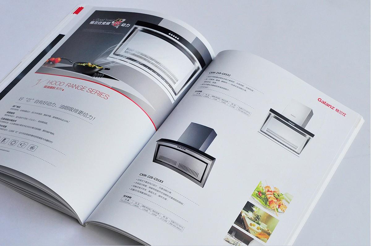 中山格兰仕品牌形象设计,包装设计,画册设计案例8