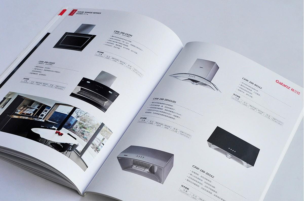 中山格兰仕品牌形象设计,包装设计,画册设计案例9