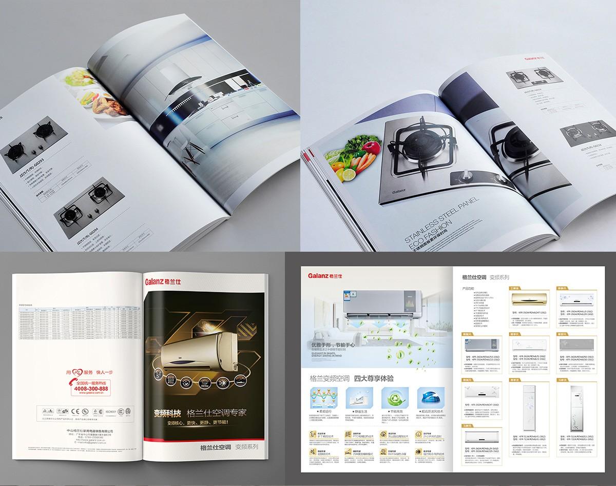 中山格兰仕品牌形象设计,包装设计,画册设计案例10