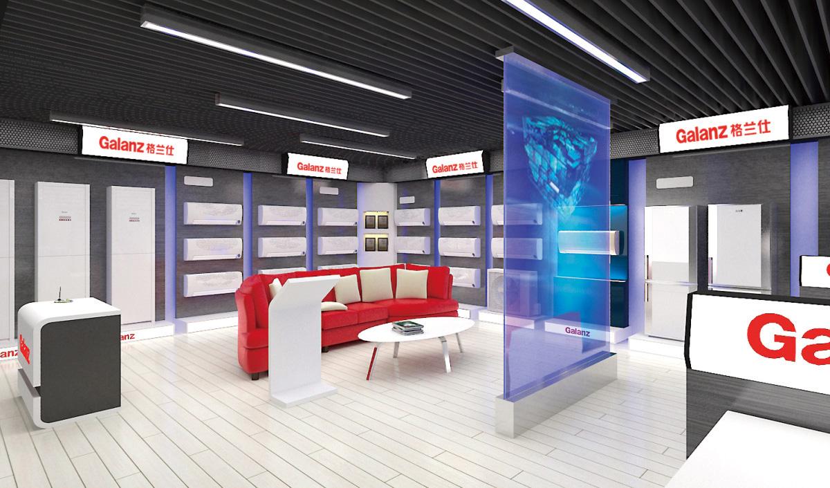 中山格兰仕品牌形象设计,包装设计,画册设计案例15