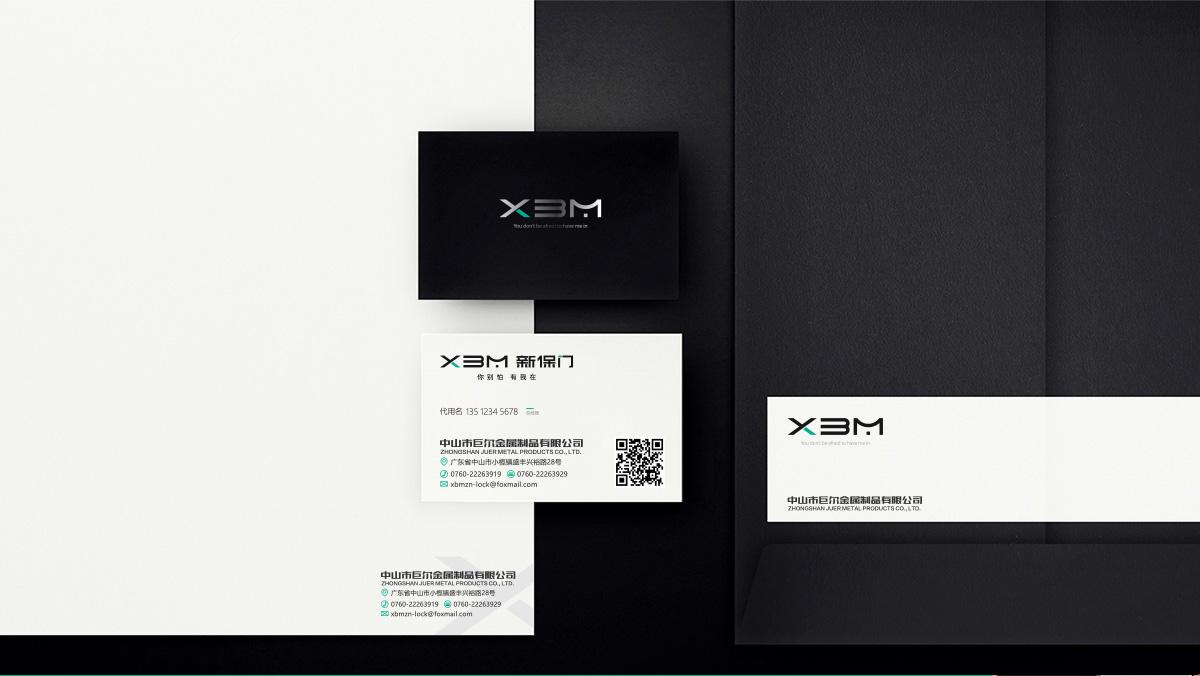 新保门品牌形象设计/包装设计/宣传画册设计/VI设计5