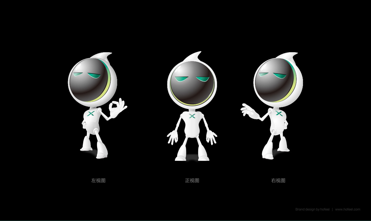 新保门品牌形象设计/包装设计/宣传画册设计/VI设计8