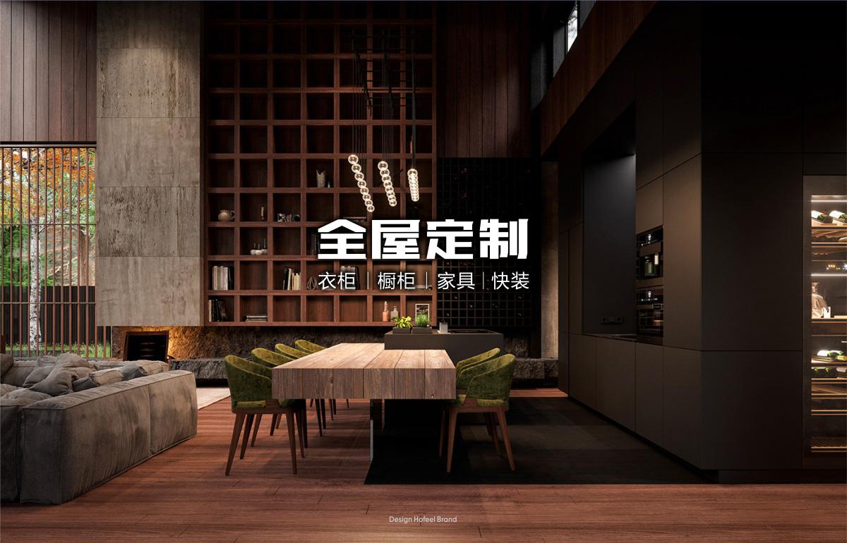 森南公司品牌形象/宣传画册/LOGO设计