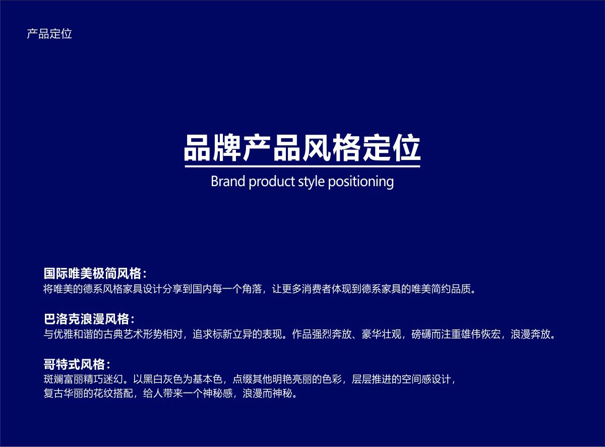 森南公司品牌形象/宣传画册/LOGO设计3