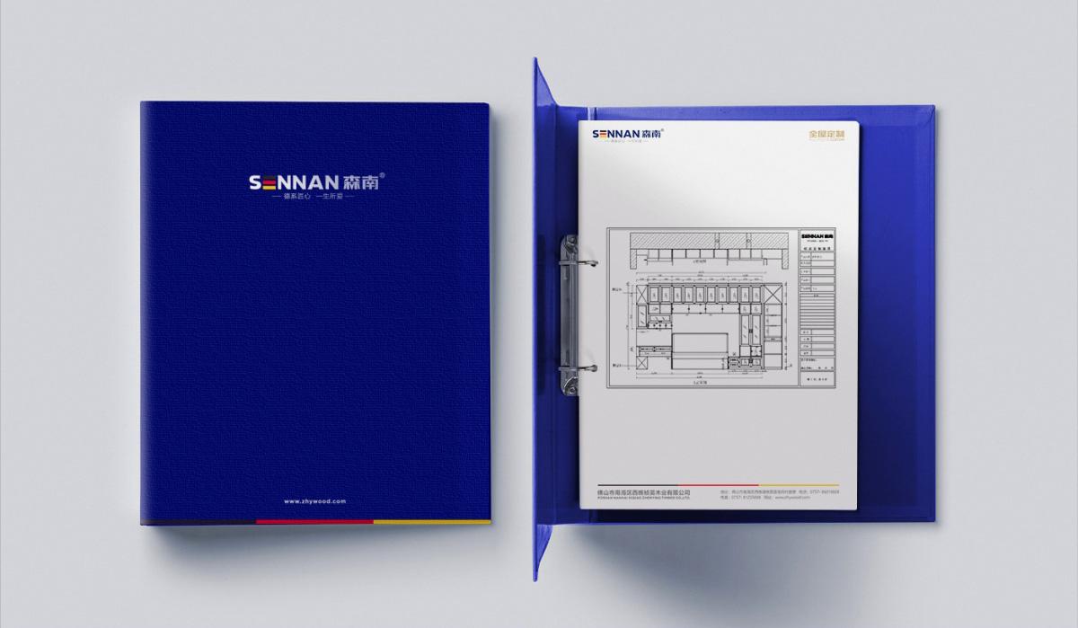森南公司品牌形象/宣传画册/LOGO设计14