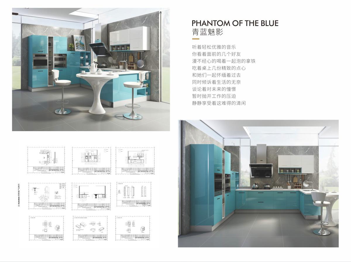 森南公司品牌形象/宣传画册/LOGO设计22