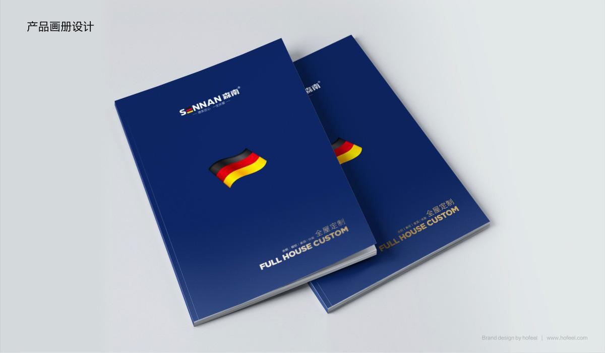 森南公司品牌形象/宣传画册/LOGO设计23