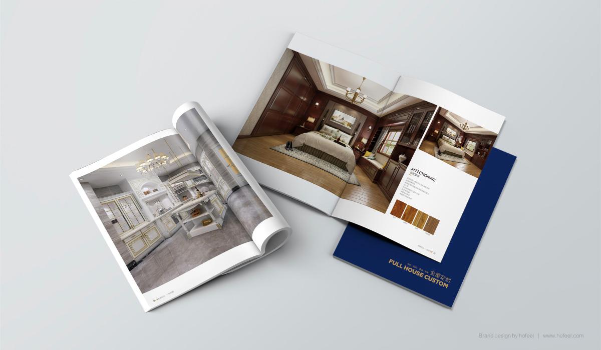 森南公司品牌形象/宣传画册/LOGO设计24