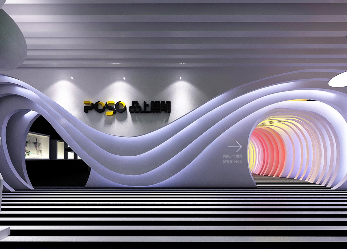 品上照明品牌设计策划效果图2