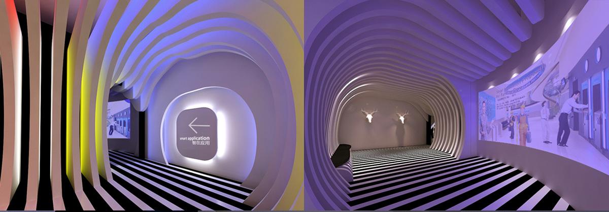 品上照明品牌设计策划效果图5