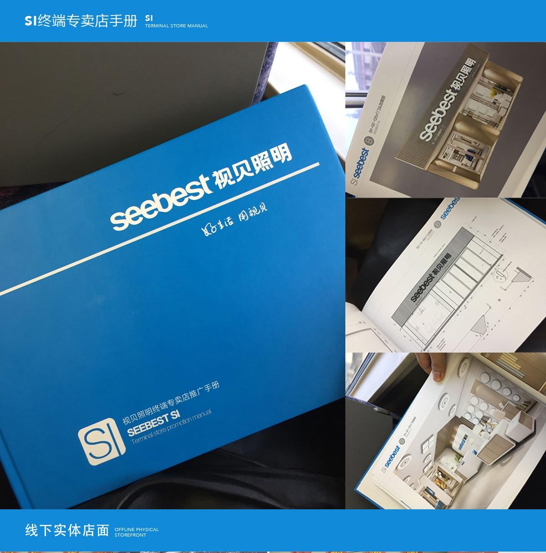 视贝照明品牌形象设计/包装设计/商业空间设计8