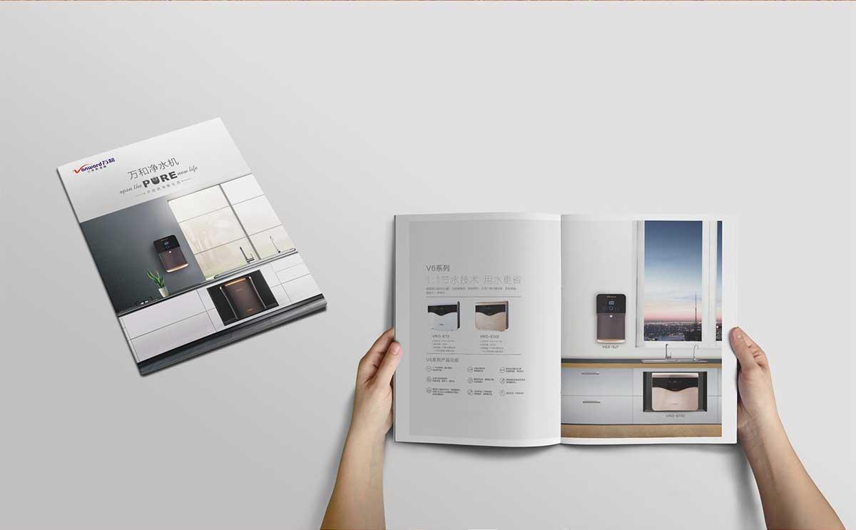 万和品牌设计策划/LOGO设计效果9