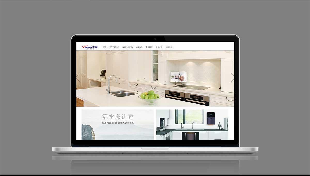 万和品牌设计策划/LOGO设计效果11