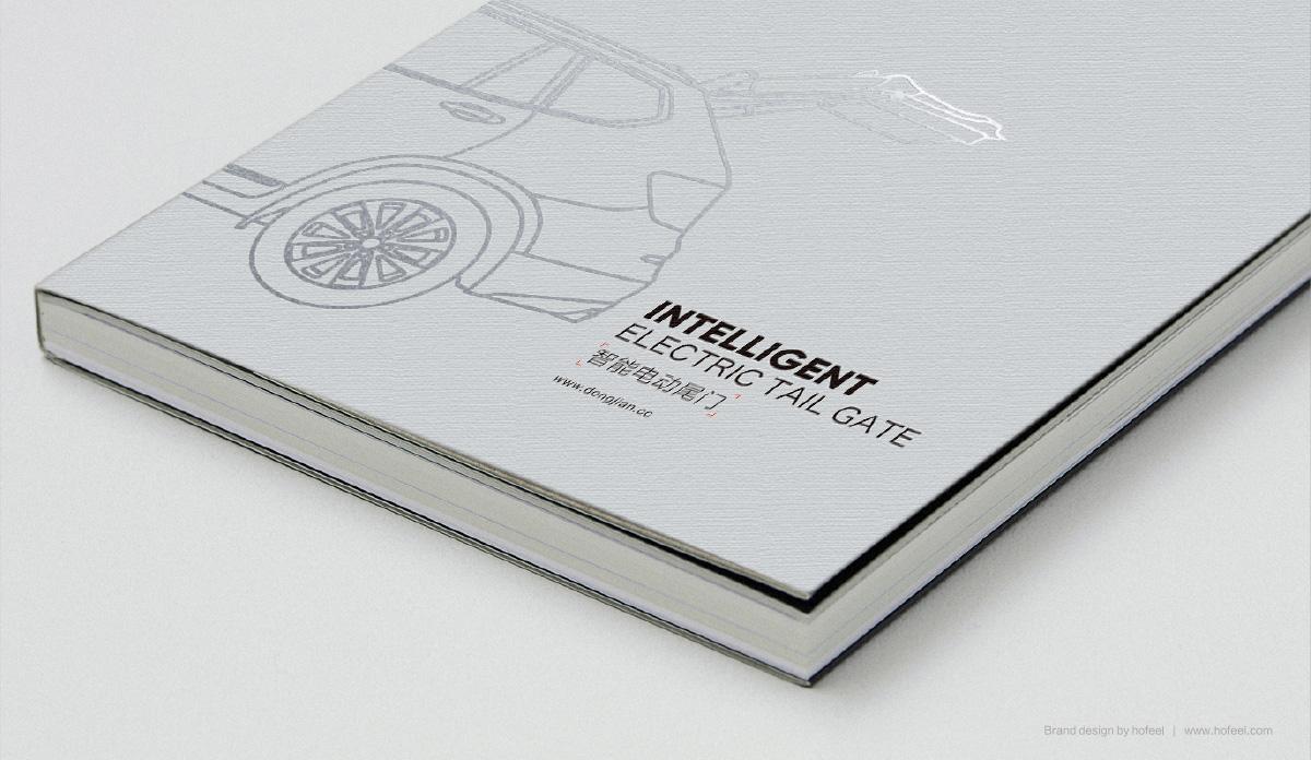 东箭集团品牌形象/画册设计效果展示5