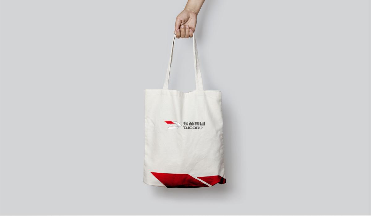 东箭集团品牌形象/画册设计效果展示8