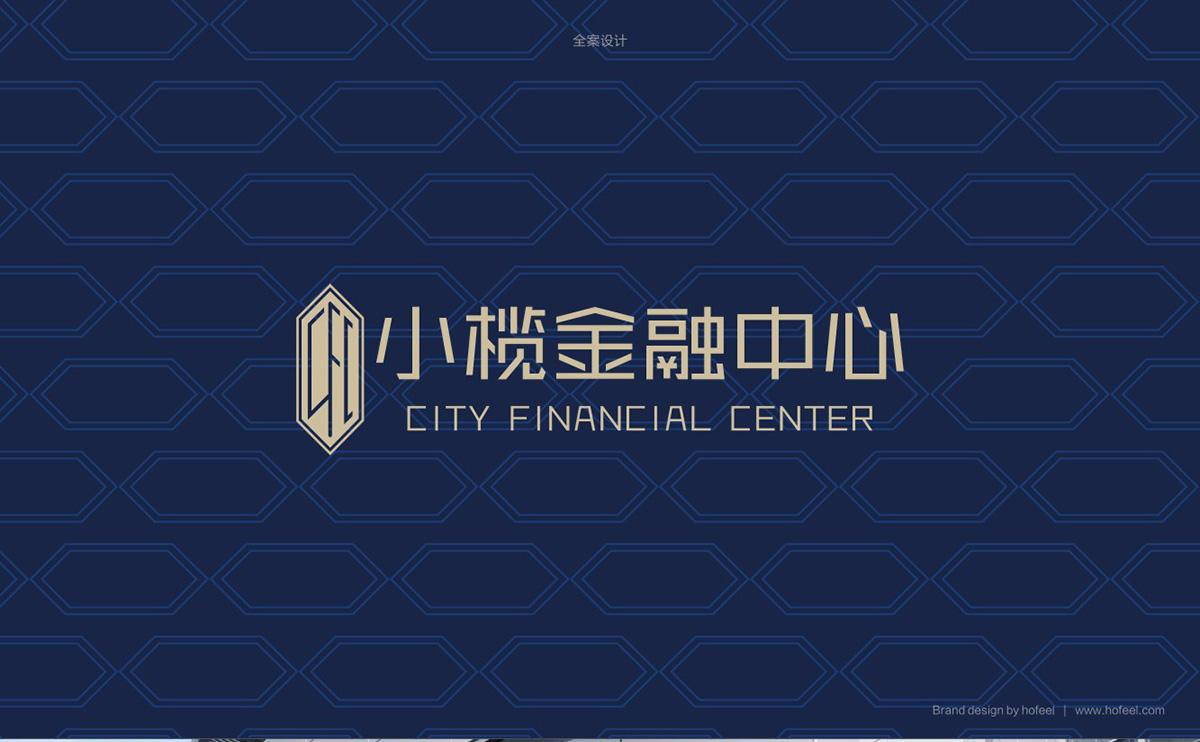 金融中心品牌形象/招商画册设计
