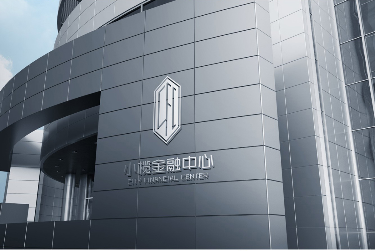 金融中心品牌形象/招商画册设计1