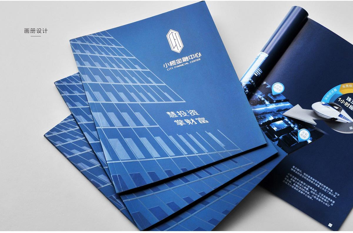 金融中心品牌形象/招商画册设计3