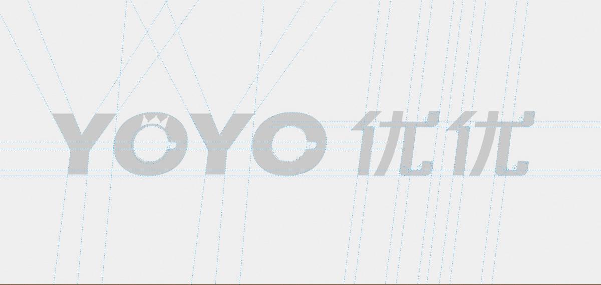 优优YOYO品牌形象/宣传画册/LOGO VI设计2