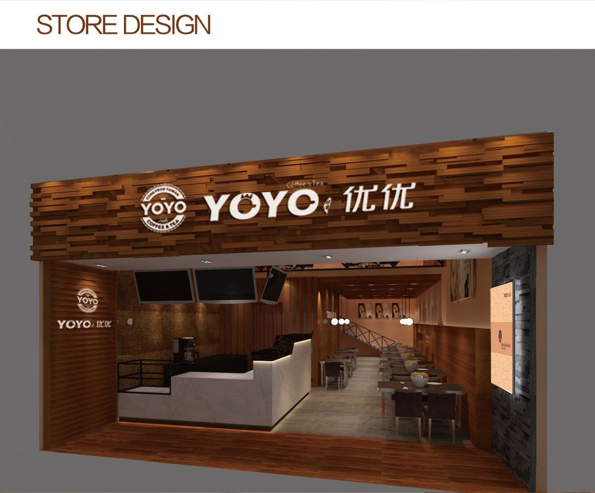 优优YOYO品牌形象/宣传画册/LOGO VI设计14