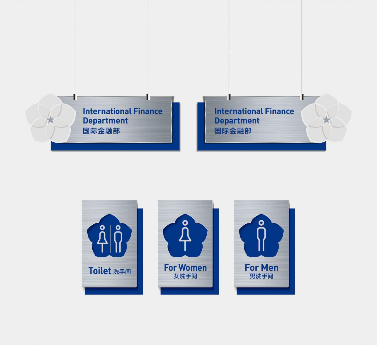 益大家金融品牌形象/LOGO设计案例12