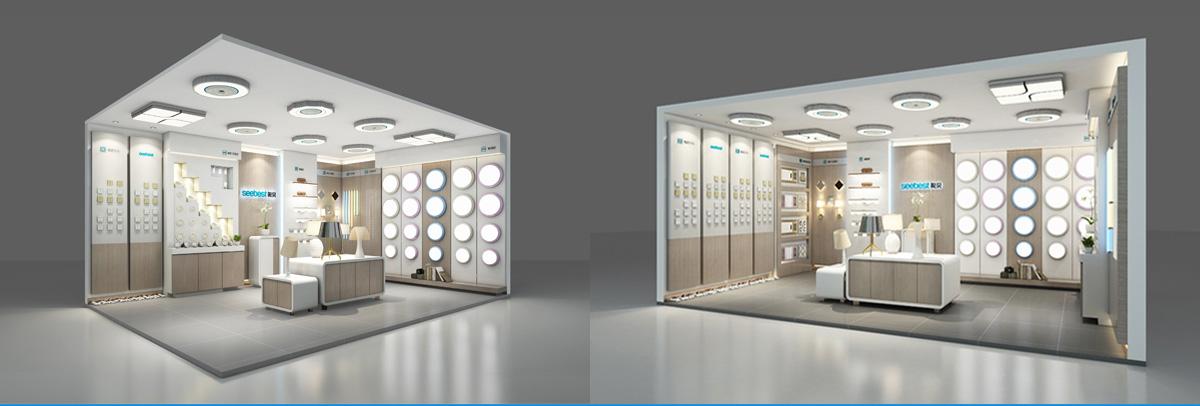 视贝照明品牌设计/展厅设计/包装设计效果图6