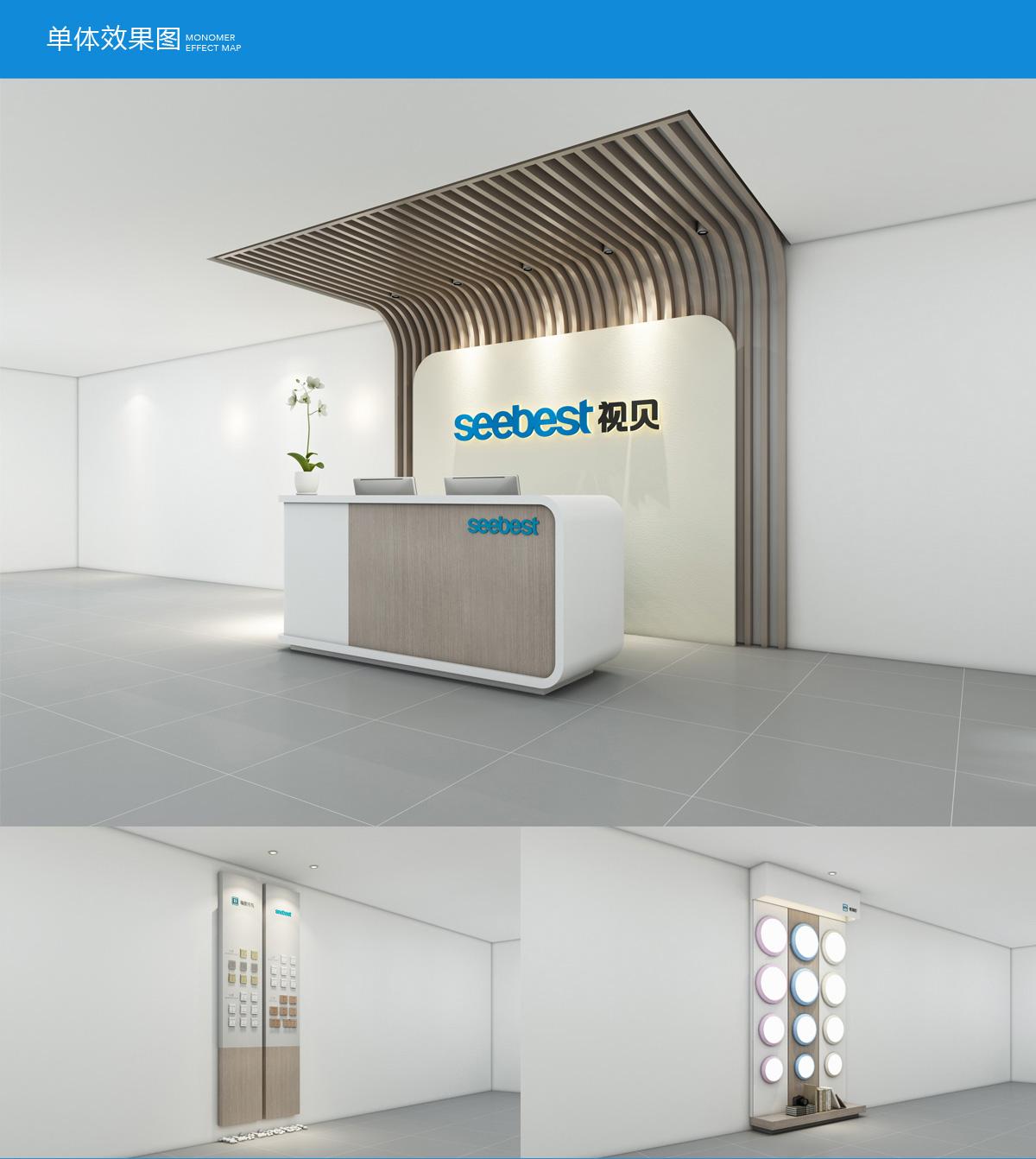 视贝照明品牌设计/展厅设计/包装设计效果图7