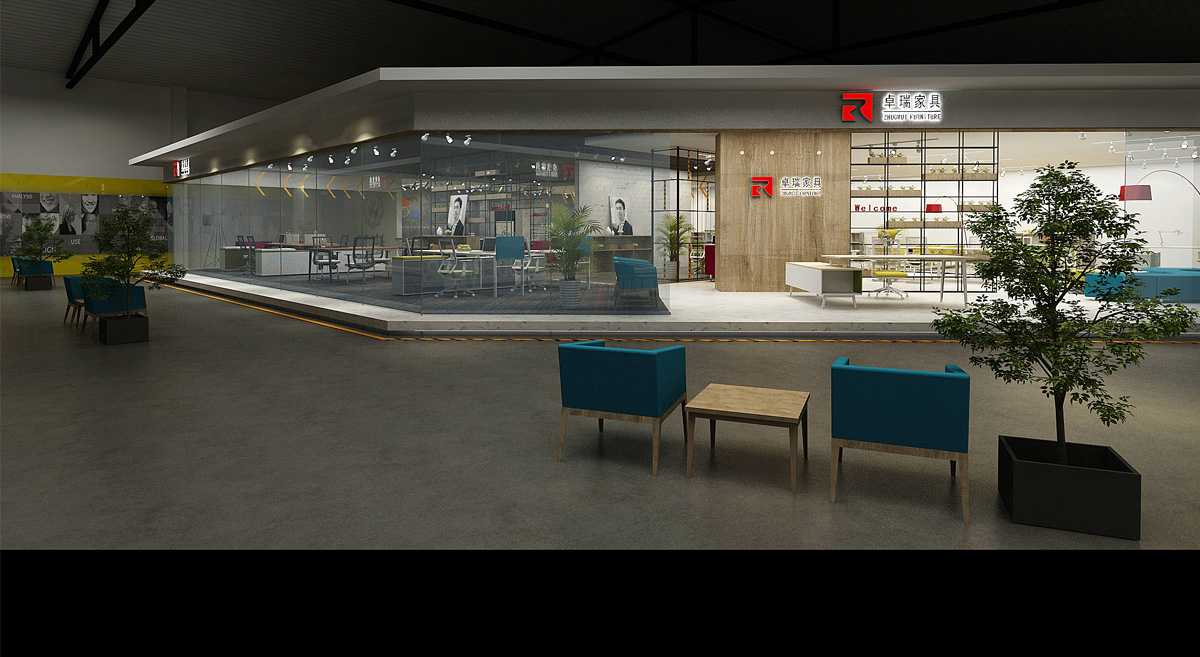 卓瑞家具展厅设计/空间设计效果图