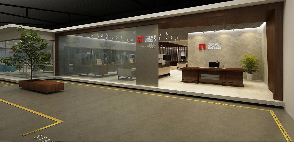 卓瑞家具展厅设计/空间设计效果图6