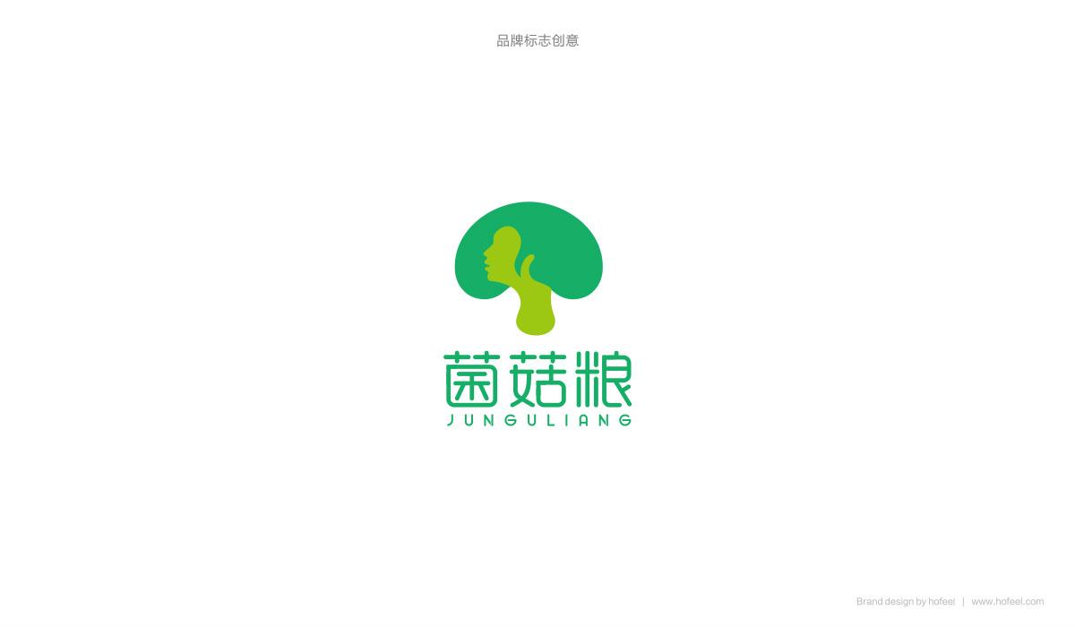 菌菇粮品牌策划/VI设计/LOGO设计效果图