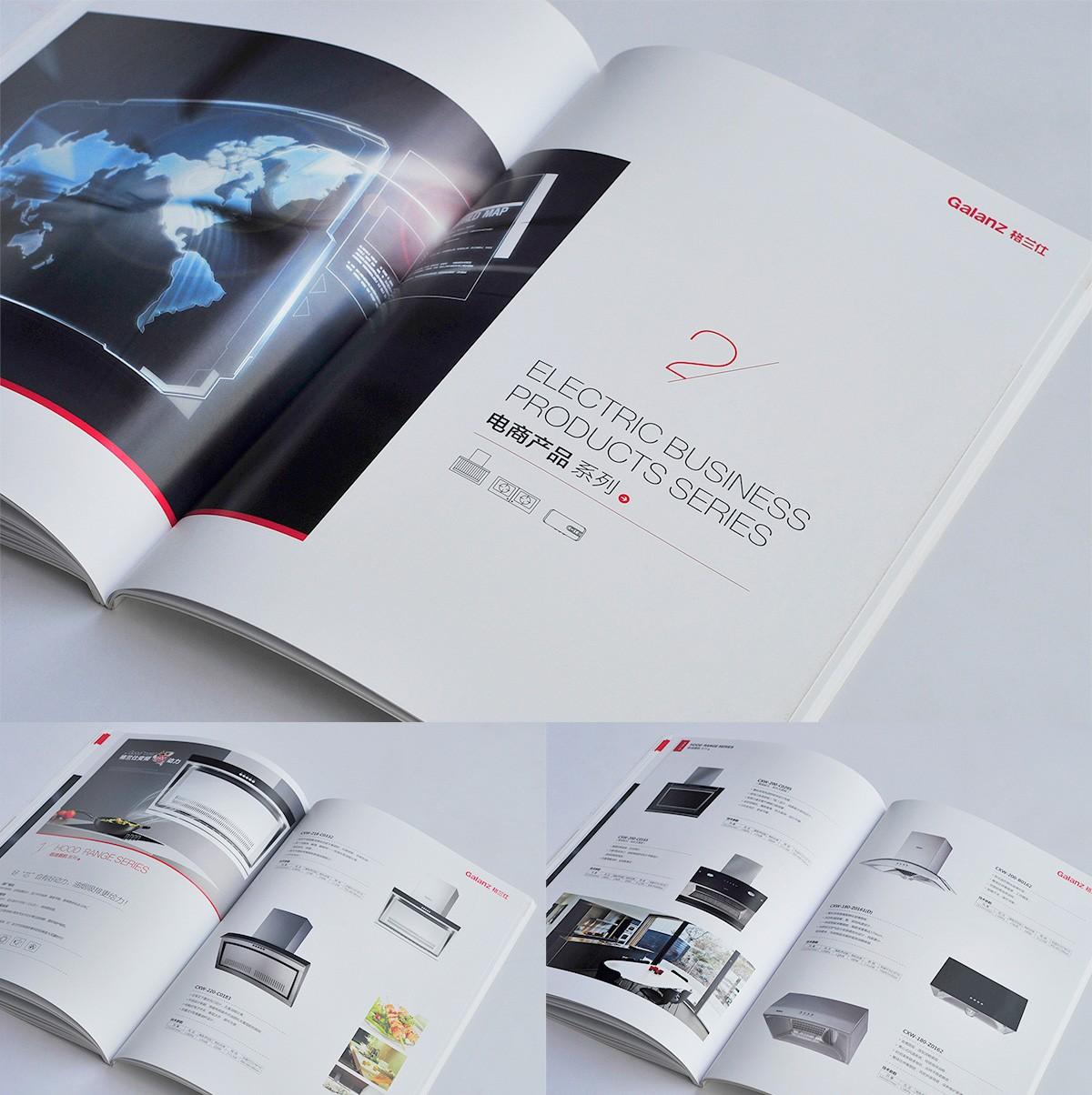 格蘭仕品牌宣傳畫冊設計/包裝設計效果圖5