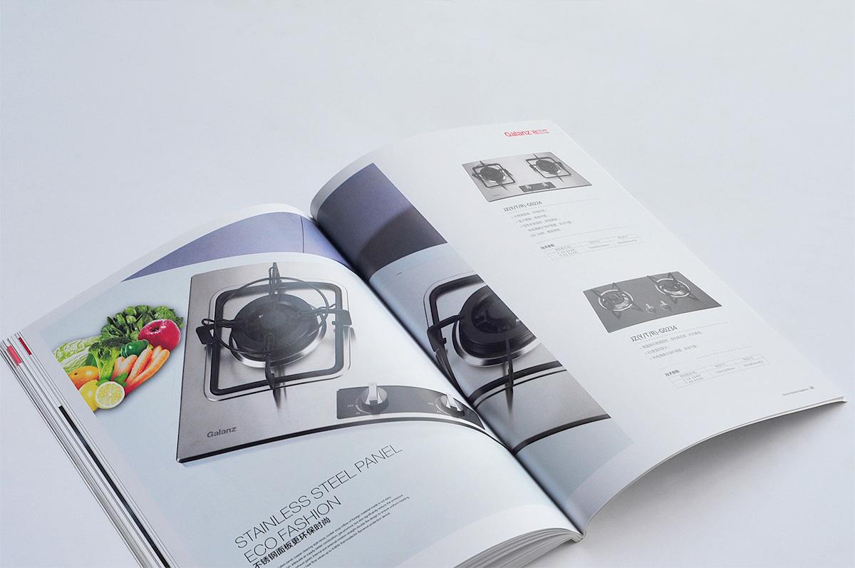 格蘭仕品牌宣傳畫冊設計/包裝設計效果圖6