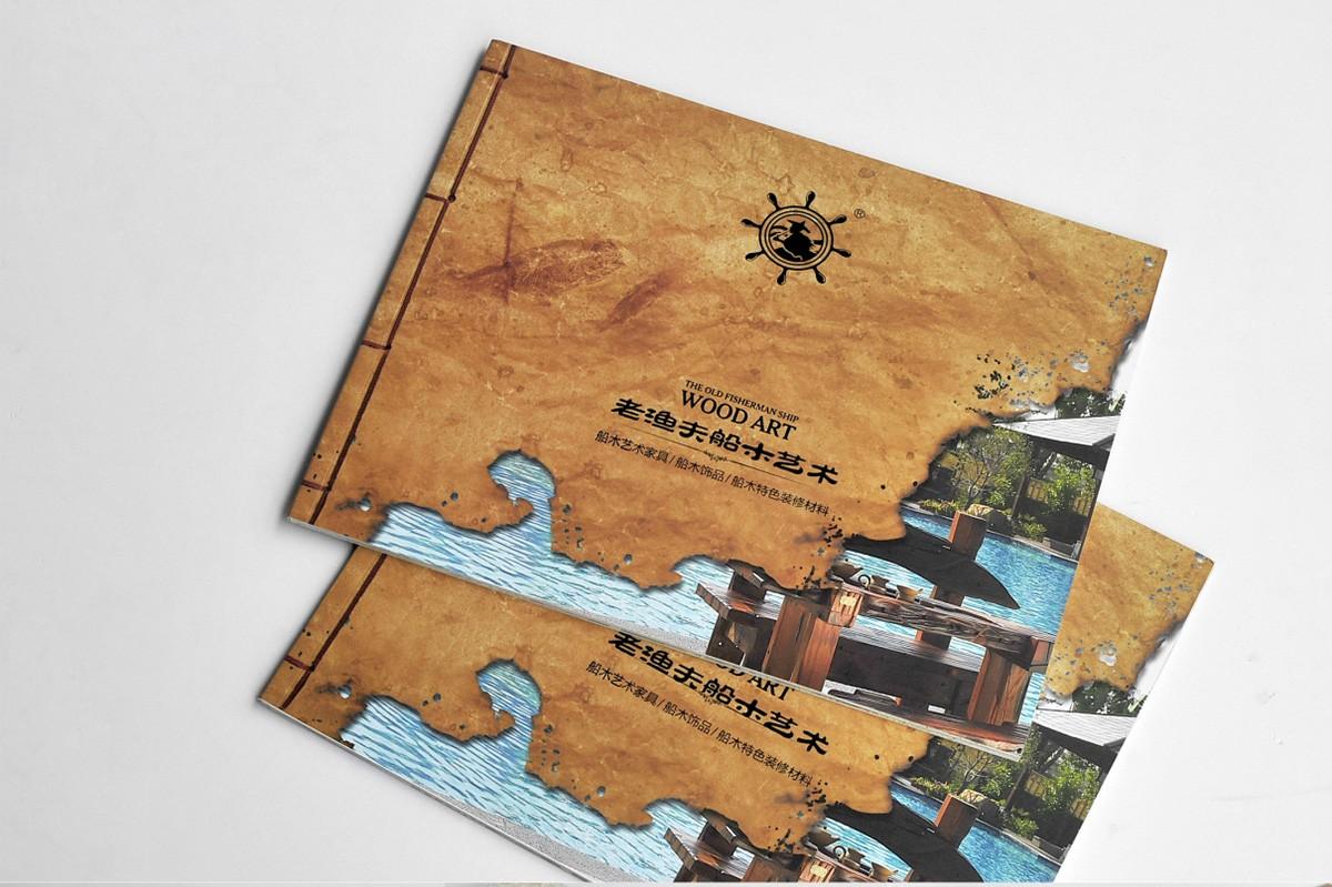 老漁夫品牌宣傳畫冊設計效果圖3