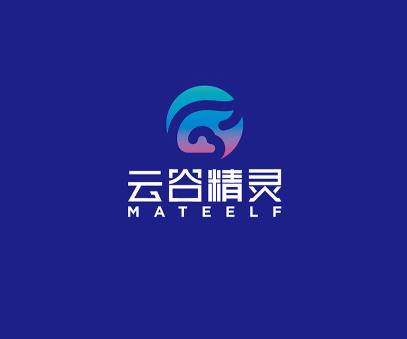 云谷精靈品牌設計策劃 /VI設計/畫冊設計/logo設計